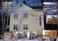 Этапы строительства каркасно-панельного канадского дома